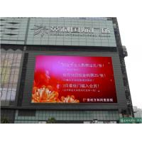 Quality IP65 waterproof electronic advertising led display , led outdoor billboards for sale
