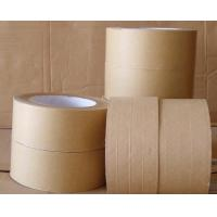 Quality Customized Brown Kraft Paper Box Sealing Tape Water Proof Gummed Tape for sale