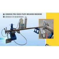 Wholesale Galvanized Light Pole Production Line Pole Welding Machine Shield Welding from china suppliers