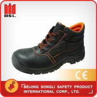 Wholesale SLS-H6-2073 SAFETY SHOES from china suppliers