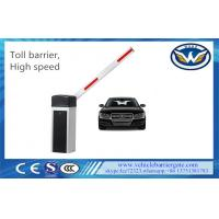 Wholesale Car Stopper Vehicle Barrier Gate Max 100m Distance Remote Control from china suppliers