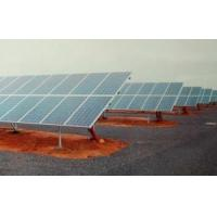 Wholesale Off-Grid Pv Power Generation System from china suppliers