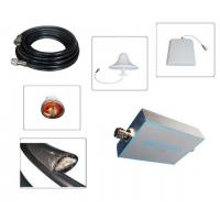 Buy cheap DCS/1800MHz Mobile Repeater/Signal Booster/Amplifier from wholesalers