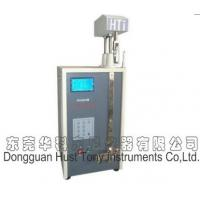 Wholesale Electronic Single Yarn Strength Test Equipment Tester For Textile Breaking from china suppliers