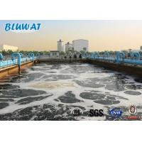 Wholesale Municipal Water treatment Coagulant And Flocculant CAS No.9003-05-8 from china suppliers