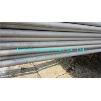 Wholesale Corrosion Resistance Nickel Alloy Tube , Seamless Stainless Steel Pipe from china suppliers