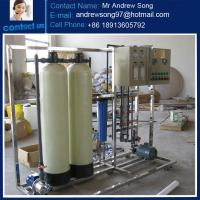 Quality VERTICAL FRP TANK for sale