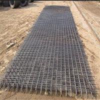 Wholesale Hot dipped galvanized Reinforcing welded wire mesh fence panel from china suppliers