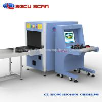 Wholesale 19 inch Monitor X-ray Imaging Xray Baggage Screening Equipment from china suppliers