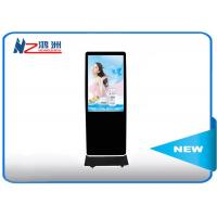 Wholesale Lcd Multimedia Display Avertising Floor Standing Kiosk In Hotel For Check In from china suppliers