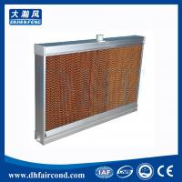 Wholesale DHF cooling pad/ evaporative cooling pad/ wet pad with aluminum frame from china suppliers