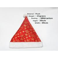 Quality Wholesale Christmas Hats, Santa Claus Hats Children Cap for Christmas Party , Christmas Hats for Christmas for sale