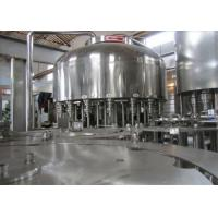 Wholesale CE Approval Bottled Drinking Spring / Purified Drinking Water Production Line from china suppliers