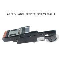 Wholesale label feeder for Yamaha YV,YS,SMT label feeder for logo Continuous work 72 hours without exception from china suppliers