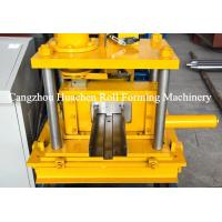 Wholesale 18 Forming Station Door Frame Steel Forming Machines PLC Control from china suppliers