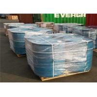 Quality SBR Latex / SBRL for paper coating for sale