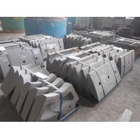 Wholesale Sand Cast Steel Mill Lining System With HRC50 Hardness And AK50J DF069 from china suppliers