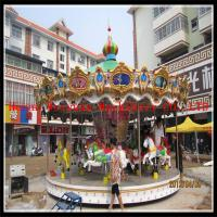 Wholesale Merry Go Round Amusement Park Rides Equipment antique 20 seats carousel for sale from china suppliers