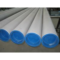 Wholesale 304 Stainless Steel Seamless Boiler Tubes / Cold Drawn Seamless Steel Pipe from china suppliers