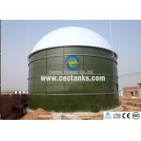 Wholesale Glass lined Bolted Steel Tanks Reactors with Double Membrane Roof from china suppliers