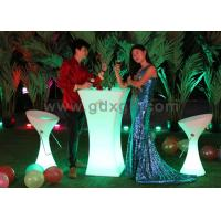 Wholesale Plastic Rechargeable Led Illuminated Outdoor Chairs And Stools Red Green Blue from china suppliers