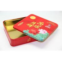 Quality Big Square Mooncake Case Metal Rectangular Tin Boxes Gift Packing For Food for sale