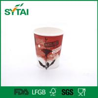 Wholesale Lightweight Cold Drink Paper Cups with Food grade PE film materials for shop from china suppliers