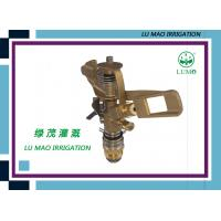 Quality Irrigation Brass Impact Sprinkler Heads 3/4 Inch For Lawn Irrigation Equipment for sale