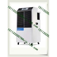 Wholesale 150-210SQM Pharmaceutical Workshop Dehumidifier/ Industry Dehumidifier Reasonable Price from china suppliers