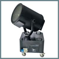 Wholesale Outdoor Sky Beam Light XENON-7000W IP44 from china suppliers