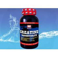 Quality Micronized Creatine Muscle Growth Supplements Improve Muscle Performance for sale