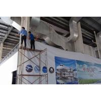 Wholesale PVC Matt/Glossy frontlit/backlit Flex banner,print canvas,outdoor mesh fabric from china suppliers