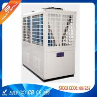 Wholesale 57Kw Top Discharge Commercial Heat Pump With Cooling And Heating Function from china suppliers