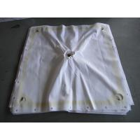 Wholesale Woven filter cloth fabric applied in chemical industries from china suppliers
