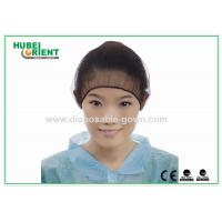 Wholesale Black Nylon Hairnet Disposable Head Cap Comfortable Breathable Snood from china suppliers