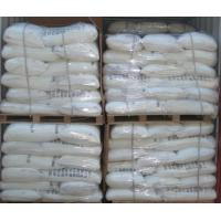 Wholesale salicylic Acid BP/EP/USP from china suppliers