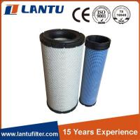 Buy cheap Manufacture of Komatsu Air filter 600-185-2100/600-185-2110 from wholesalers