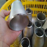 Wholesale Concentrice reducers from china suppliers
