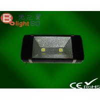 Wholesale 30 W Security Outdoor LED Flood Light Waterproof For Square Night Scene from china suppliers