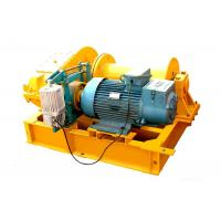 Wholesale 20 T Strongarm Electric Winch With Remote Control For Construction Building from china suppliers