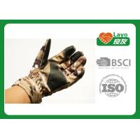 Wholesale Anti - Slip Cold Weather Hunting Gloves , Camo Touch Screen Gloves Windbreak from china suppliers