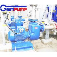 Wholesale 6 inch non clog self priming sewage pump from china suppliers