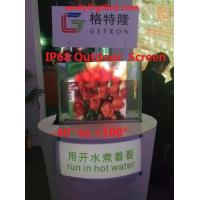 Wholesale High Waterproof  Outdoor Advertising LED Display P8 Aluminum Cabinet IP68 from china suppliers
