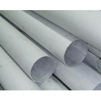 Wholesale 304 316 316L Stainless Steel Pipe Tube , Seamless Steel Pipe For Fluid Transport from china suppliers