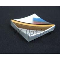 Wholesale Flat mirror concave mirror laser mirror from china suppliers