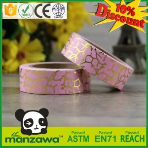 Buy cheap DIY various patterns custom printed washi masking tape foil washi tape from wholesalers