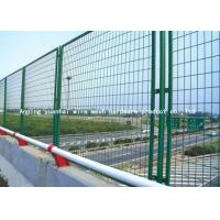 Quality Powder Coated Security Metal Fencing Low Carbon Iron Wire Mesh Panels for sale