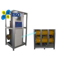 Quality 0.8 % NaCIO Split Sodium Hypochlorite Generator with Long Life Service for sale