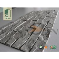 Exterior Decorative Stone Tiles.jpg