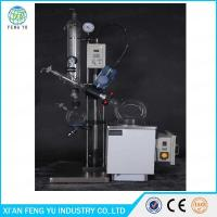 Wholesale 50L lab-scale rotovap / rotary evaporator vacuum distillation Evaporator with water bath from china suppliers